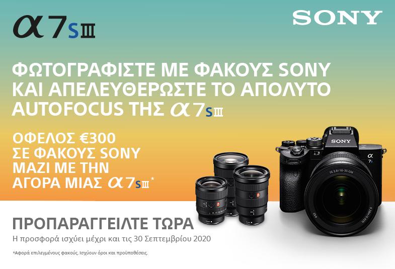 sony 7sm3 offer
