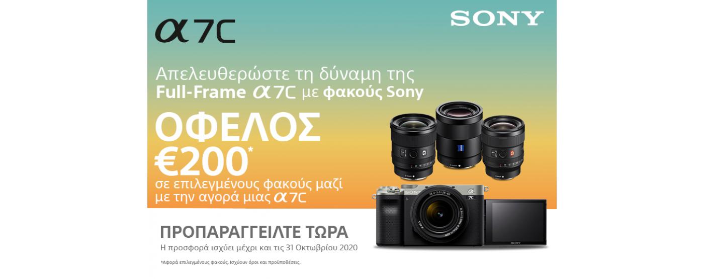sony_7c