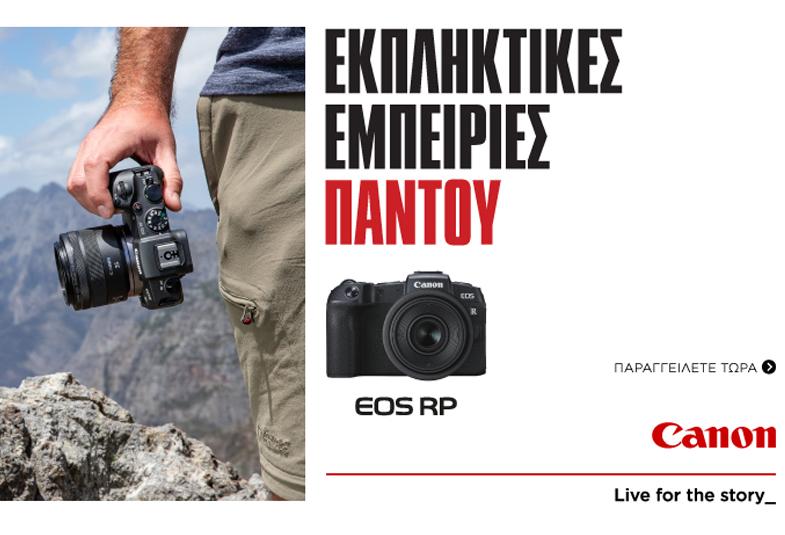 Eos RP