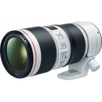 Canon EF 70-200mm f/4L IS USM II