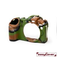 EasyCover camera case για Canon EOS RP - Camouflage