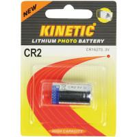 Kinetic CR2 Μπαταρία Λιθίου