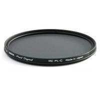Hoya PRO1 Digital CPL 52mm