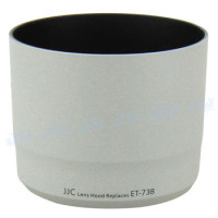 JJC LH-T73B White Για Canon ET-T73B