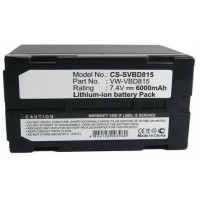 Replacement battery for  Panasonic VW-VBD815