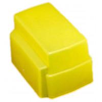 Διαχυτής φλας JJC FC-26D yellow για Nikon SB-600