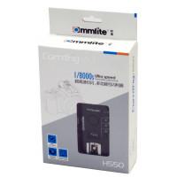 Πομποδέκτης Commlite Comtrig H550 High Speed (CT-H550N) για Nikon