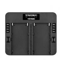 Yongnuo YN750C Kit- Διπλός φορτιστής για Sony L - Με Τροφοδοτικό