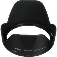 Nikon HB-N106 Lens Hood for Lens 18-55mm AF-P VR