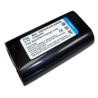Μπαταρία για Kodak Klic-8000