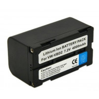 Replacement battery for Panasonic VW-VBD2