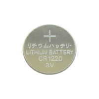 HQ Μπαταρία λιθίου (κουμπί) CR1220 3V