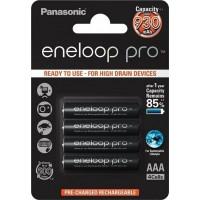 Panasonic Eneloop Pro BK-4HCDE-4BE – Επαναφορτιζόμενες Μπαταρίες AΑΑ (4 τμχ)