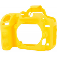 EasyCover camera case για Nikon D7500 Yellow