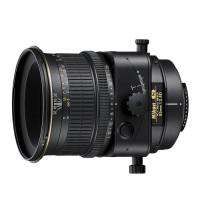 Nikon 85mm PC-E f/2.8D ED nano crystal tilt and shift