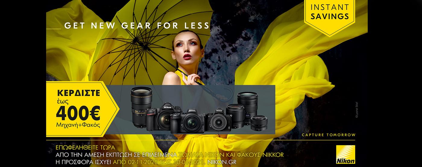 Nikon winter cashback