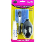 oem - IRiSfot 4in1 Photo Cleaning Kit [EC-02]